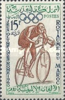 [Olympic Games - Rome, Italy, type QL]