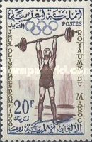 [Olympic Games - Rome, Italy, type QM]