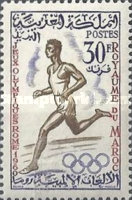 [Olympic Games - Rome, Italy, type QN]