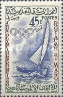 [Olympic Games - Rome, Italy, type QP]