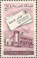 [African Postal and Telecommunications Conference, Tangier, type QU]