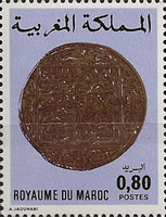 [Ancient Moroccan Coins, type XGE]