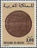 [Ancient Moroccan Coins, type XGF]