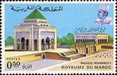 [Mausoleum of Mohammed V, type ZC]