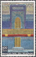 [Mausoleum of Mohammed V, type ZD]