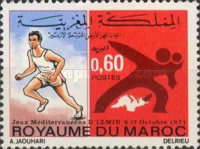[Mediterranean Games - Izmir, Turkey, type ZF]