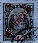 [Issue of 1911 Surcharged, Typ K13]