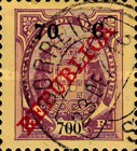 [Issue of 1911 Surcharged, Typ K14]