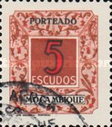 [Numeral Stamps - New Design, Typ H5]