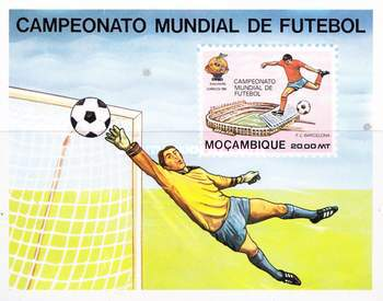 [Football World Cup - Spain (1982), Typ ]
