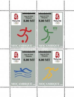 [Olympic Games - Beijing 2008 - Surcharged, Typ ]