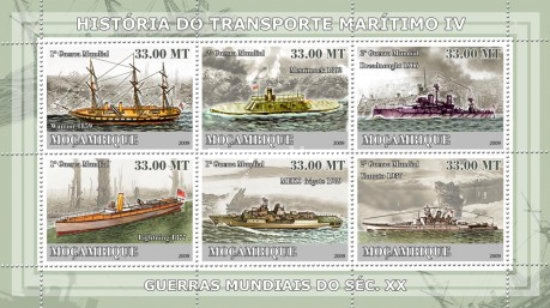 [Transport - Ships, type ]