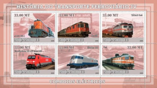 [History of Trains, type ]