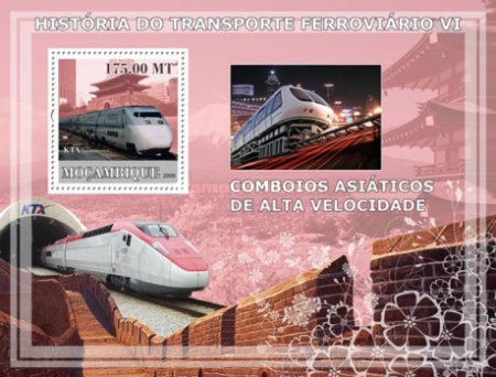 [History of Trains - Asian High Speed Trains, Typ ]