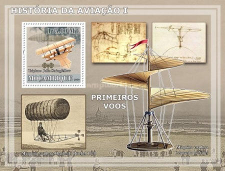 [History of Aviation - First Flights, type ]