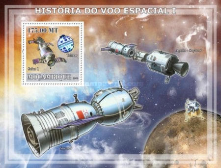 [History of Space Flight - Satellites & Probes, Typ ]
