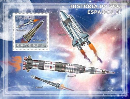 [History of Space Flight - Rocket & Space Planes, Typ ]