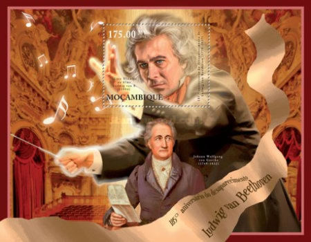 [The 185th Anniversary of the Death of Ludwig Van Beethoven, Typ ]