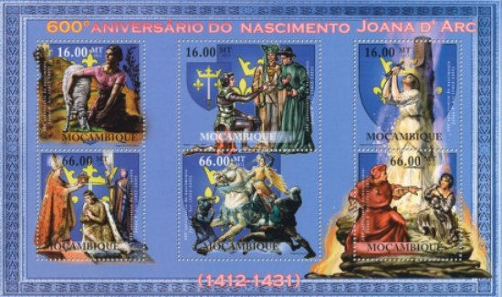[The 600th Anniversary of the Birth of Joanne d'Arc, 1412-1431, Typ ]