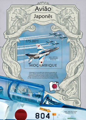 [Aviation - Japanese Airplanes, Typ ]