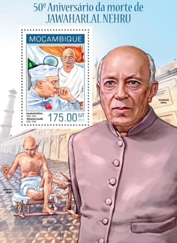 [The 50th Anniversary of the Death of Jawaharlal Nehru, 1889-1964, Typ ]