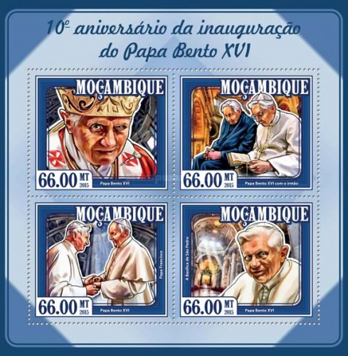 [The 10th Anniversary of the Inauguration of Pope Benedict XVI, Typ ]