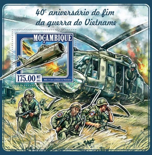 [The 40th Anniversary of the End of Vietnam War, Typ ]