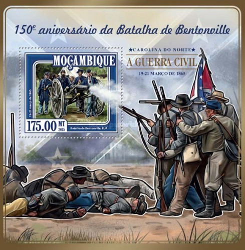 [The 150th Anniversary of the Battle of Bentonville, Typ ]