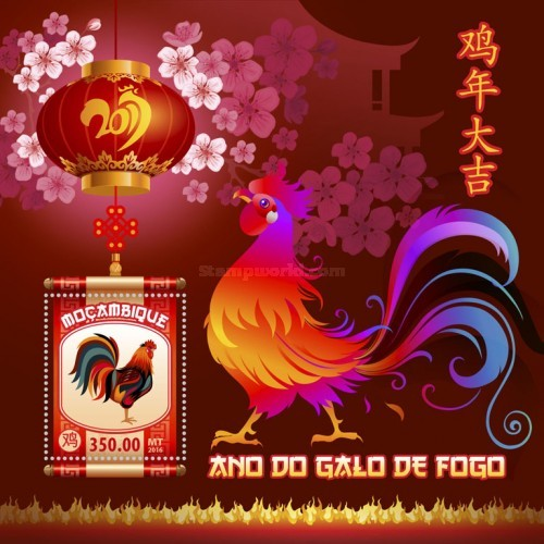 [Chinese New Year - Year of the Rooster, Typ ]