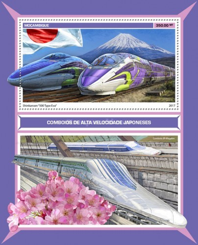 [Japanese Speed Trains, Typ ]