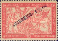[War Tax Stamps of 1916-1918 Surcharged, Typ AA3]