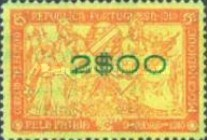 [War Tax Stamp Surcharged, type AH]