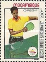 [Olympic Games - Barcelona, Spain (1992), Typ AHA]