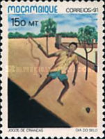 [Day of the Stamp - Children's Games, Typ AHG]