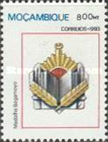 [Mozambique Decorations, Typ AIN]