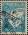 [Issue of 1933 Surcharged, type AR]