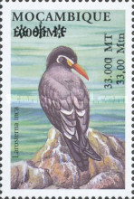 [Stamp of 2002 Surcharged, Typ BTG2]