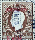 [Newspaper Stamps - Overprinted