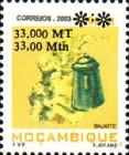 [Stamp of 2004 Surcharged, Typ COM2]