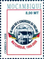 [The 40th Anniversary of Congress II of Frelimo - Matchedje, 1968-2008, Typ CXT]