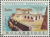 [The 400th Anniversary of Camoens' Visit to Mozambique, Typ HU]