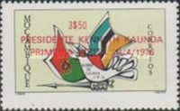 [President Kaunda's First Visit to Mozambique - Overprinted