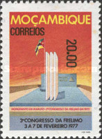 [The 3rd Frelimo Congress, Maputo, Typ JW]