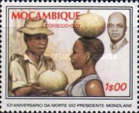 [The 10th Anniversary of the Death of Eduardo Mondlane (Founder of FRELIMO), 1920-1969, Typ LL]