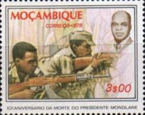 [The 10th Anniversary of the Death of Eduardo Mondlane (Founder of FRELIMO), 1920-1969, Typ LM]