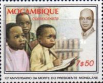 [The 10th Anniversary of the Death of Eduardo Mondlane (Founder of FRELIMO), 1920-1969, Typ LN]