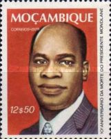 [The 10th Anniversary of the Death of Eduardo Mondlane (Founder of FRELIMO), 1920-1969, Typ LO]