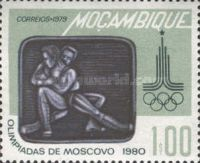 [Olympic Games - Moscow 1980, USSR, Typ LV]