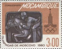 [Olympic Games - Moscow 1980, USSR, Typ LX]