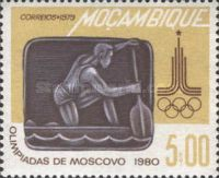 [Olympic Games - Moscow 1980, USSR, Typ LY]